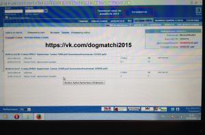 Результаты договорных матчей за 18 сентября 2014 года фото 1