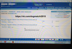 Результаты договорных матчей за 19 сентября 2014 года фото 1