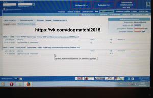 Результаты договорных матчей за 4 сентября 2014 года фото 1