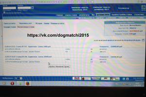 Результаты договорных матчей за 11 сентября 2014 года фото 2