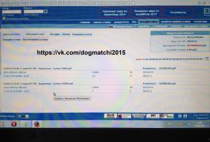Результаты договорных матчей за 12 сентября 2014 года фото 2
