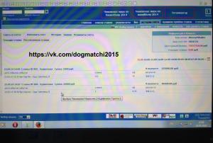 Результаты договорных матчей за 15 сентября 2014 года фото 2