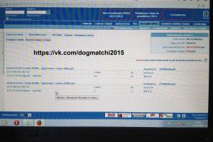 Результаты договорных матчей за 16 сентября 2014 года фото 2