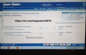 Результаты договорных матчей за 18 сентября 2014 года фото 2