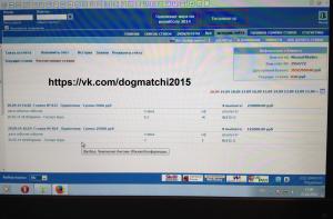 Результаты договорных матчей за 20 сентября 2014 года фото 2