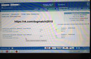 Результаты договорных матчей за 21 сентября 2014 года фото 2
