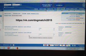 Результаты договорных матчей за 22 сентября 2014 года фото 2