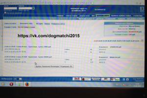 Результаты договорных матчей за 23 сентября 2014 года фото 2