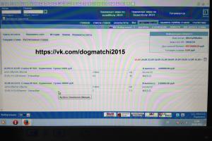 Результаты договорных матчей за 25 сентября 2014 года фото 2