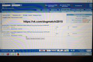 Результаты договорных матчей за 20 октября 2014 года фото 1