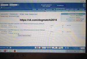 Результаты договорных матчей за 22 октября 2014 года фото 1