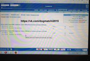 Результаты договорных матчей за 24 октября 2014 года фото 1
