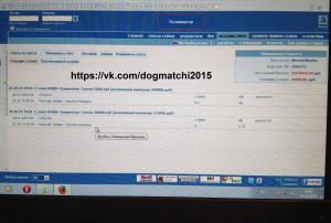 Результаты договорных матчей за 25 октября 2014 года фото 1