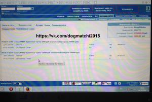 Результаты договорных матчей за 4 октября 2014 года фото 1