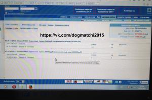 Результаты договорных матчей за 5 октября 2014 года фото 1