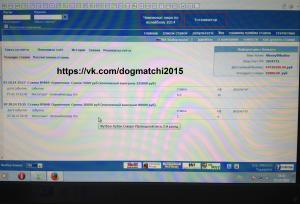 Результаты договорных матчей за 7 октября 2014 года фото 1