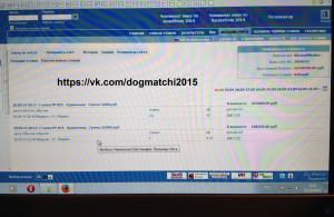 Результаты договорных матчей за 30 сентября 2014 года фото 2