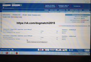 Результаты договорных матчей за 11 октября 2014 года фото 2
