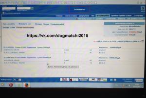 Результаты договорных матчей за 15 октября 2014 года фото 2