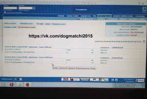 Результаты договорных матчей за 24 октября 2014 года фото 2