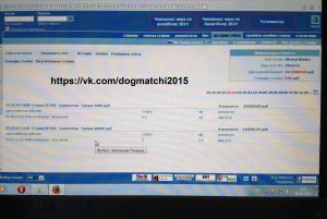 Результаты договорных матчей за 3 октября 2014 года фото 2