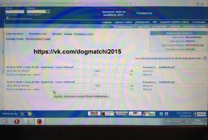 Результаты договорных матчей за 6 октября 2014 года фото 2
