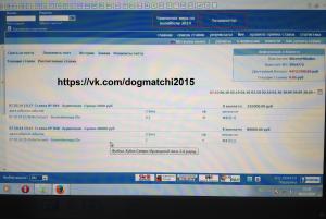 Результаты договорных матчей за 7 октября 2014 года фото 2