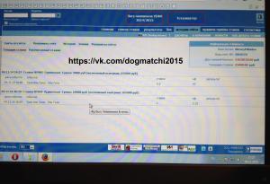 Результаты договорных матчей за 4 ноября 2014 года фото 1