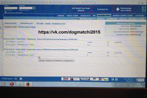 Результаты договорных матчей за 7 ноября 2014 года фото 1