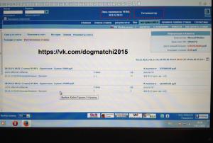 Результаты договорных матчей за 28 октября 2014 года фото 2