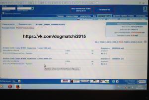 Результаты договорных матчей за 29 октября 2014 года фото 2