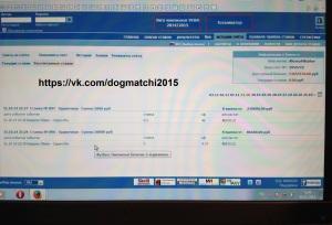 Результаты договорных матчей за 31 октября 2014 года фото 2