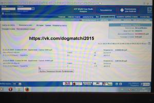 Результаты договорных матчей за 11 ноября 2014 года фото 2