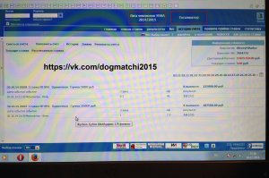 Результаты договорных матчей за 30 октября 2014 года фото 2