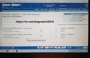 Результаты договорных матчей за 1 ноября 2014 года фото 2