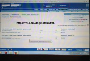Результаты договорных матчей за 3 ноября 2014 года фото 2