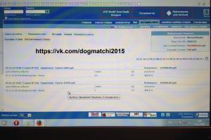 Результаты договорных матчей за 7 ноября 2014 года фото 2