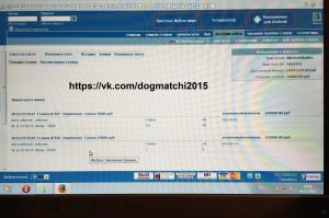 Результаты договорных матчей за 18 декабря 2014 года фото 1