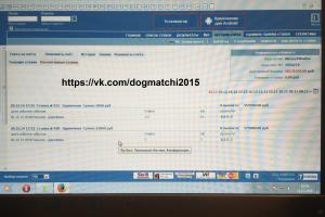 Результаты договорных матчей за 20 декабря 2014 года фото 2