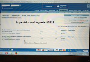 Результаты договорных матчей за 21 декабря 2014 года фото 2